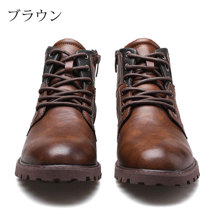 マーチンブーツ メンズ シューズ 靴 PU革 メンズファッション ワークブーツ ハイカット ブーツ 紳士靴 復古 英国風 アウトドア カジュアルシューズ 秋冬 新作|glanz-shop|03