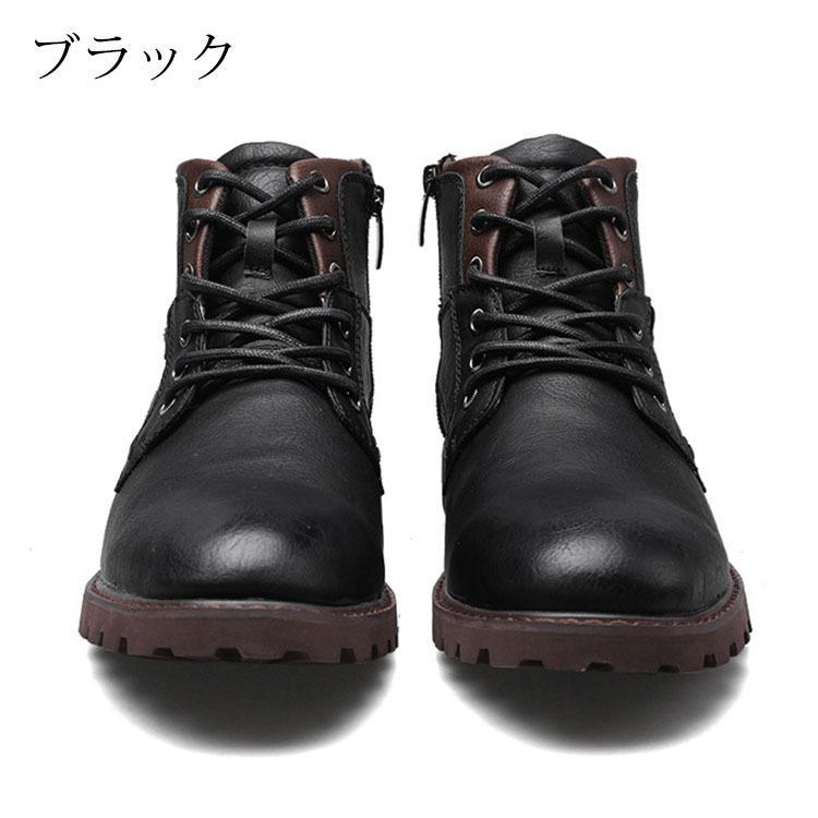 マーチンブーツ メンズ シューズ 靴 PU革 メンズファッション ワークブーツ ハイカット ブーツ 紳士靴 復古 英国風 アウトドア カジュアルシューズ 秋冬 新作|glanz-shop|08
