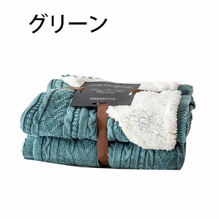 かわいい ブランケット 大判 ひざ掛け 北欧 ポンポン フリンジ毛布シングル ベッドカバー ダブル布団カバー おしゃれ ボンボン ソファーカバー 白 タオルケット glanz-shop 06