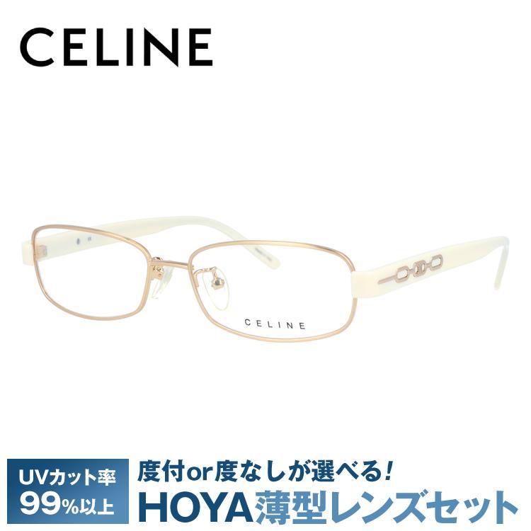 セリーヌ フレーム 伊達 度付き 度入り メガネ 眼鏡 CELINE VC1373M 54サイズ 0383 レディース スクエア