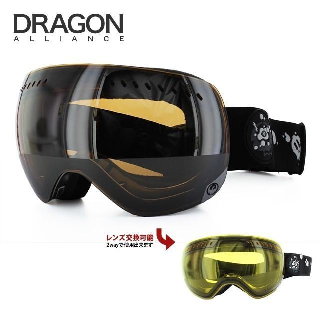 ドラゴン ゴーグル DRAGON APXs 722-4825 レディース スキー スノーボード スノボ ミラーレンズ