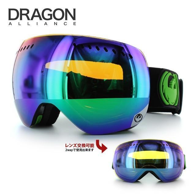 ドラゴン ゴーグル DRAGON APXs 722-4827 2015モデル スキー スノーボード レディース スノボ ミラーレンズ