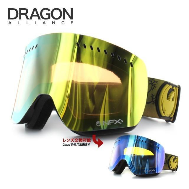 ドラゴン ゴーグル DRAGON NFXs 722-4867 2015モデル スキー スノーボード レディース スノボ ミラーレンズ
