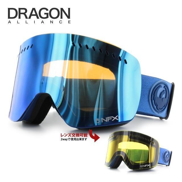 ドラゴン ゴーグル DRAGON NFXs 722-4874 2015モデル スキー スノーボード レディース スノボ