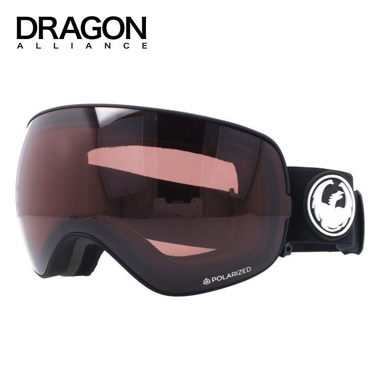 ドラゴン ゴーグル DRAGON X2s 723-0001 スキー スノーボード スノボ