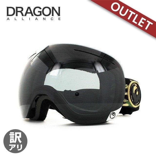 訳あり ドラゴン ゴーグル 2014-2015年モデル レギュラーフィット DRAGON X1 722-5412 スキー スノーボード スノボ メンズ レディース ミラーレンズ