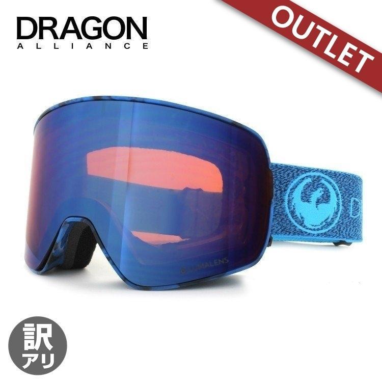 訳あり ドラゴン ゴーグル ミラーレンズ DRAGON NFX2 603-0866 スキー スノーボード スノボ