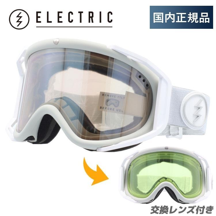 エレクトリック ゴーグル ELECTRIC リグ RIG 白い TROPIC CLEAR/銀 CHROME EG6414104_CSRC アジアンフィット ヘルメット対応 2014・2015モデル スノボ