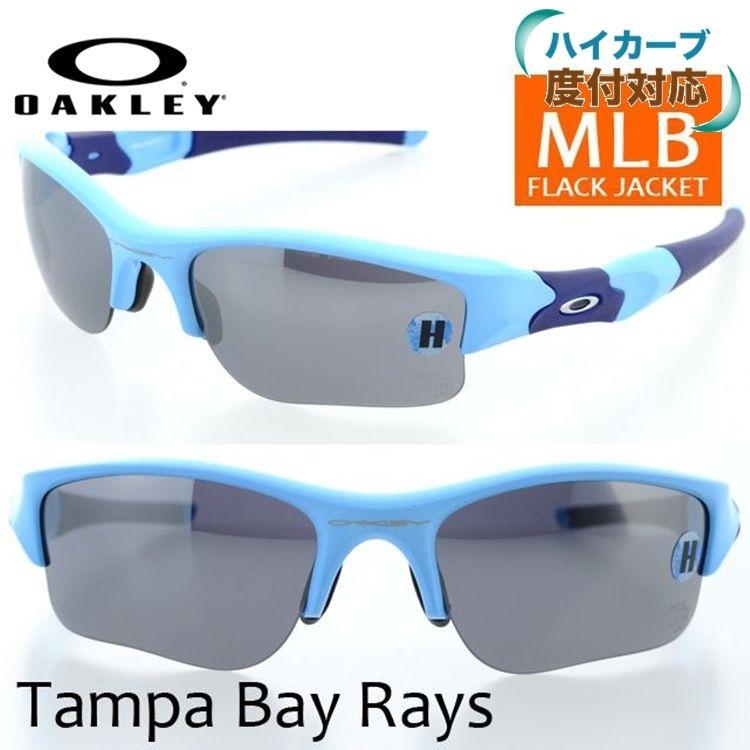 オークリー サングラス OAKLEY フラックジャケット 24-062 FLAK JACKET XLJ Tampa Bay Rays / 黒 Iridium MLB レギュラーフィット