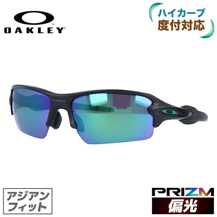 オークリー サングラス 偏光 フラック 2.0 プリズム ミラーレンズ アジアンフィット OAKLEY FLAK 2.0 OO9271-2561 61 メンズ レディース 国内正規品