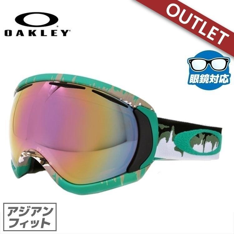オークリー ゴーグル キャノピー 59-139J CANOPY 大きめ アジアンフィット メガネ対応 ミラー