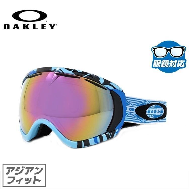 オークリー ゴーグル キャノピー 59-247J CANOPY 2014モデル 大きめ アジアンフィット メガネ対応