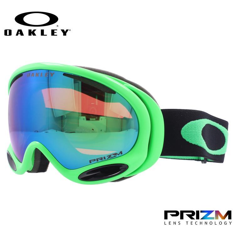 オークリー ゴーグル プリズム ミラー エーフレーム 2.0 OO7044-47 A Frame 2.0 2016モデル レギュラーフィット