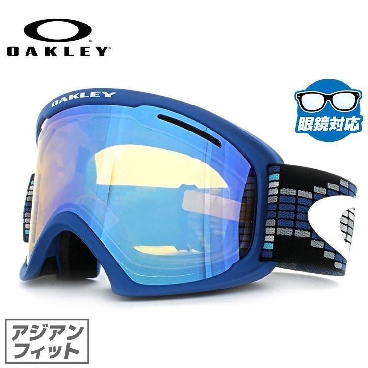 オークリー ゴーグル オーツー XL メガネ対応 ミラー アジアンフィット O2 XL (O Frame 2.0 XL) OO7082-10