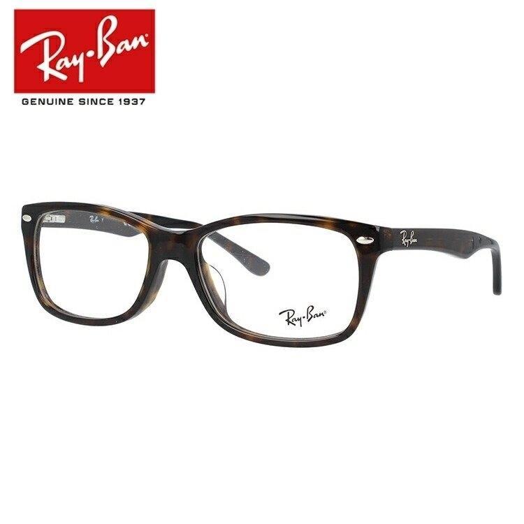 レイバン Ray-Ban メガネ 眼鏡 フレーム 度付き・伊達レンズ無料 ウェリントン アジアンフィット フルフィット RX5228F 2012 55サイズ 海外正規品