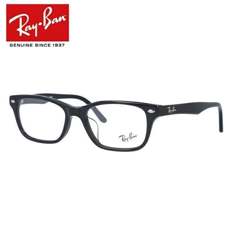 レイバンフレーム アジアンフィット 老眼鏡 PCメガネ 伊達 黒 メンズ レディース D RX5345D 2000 53 海外正規品