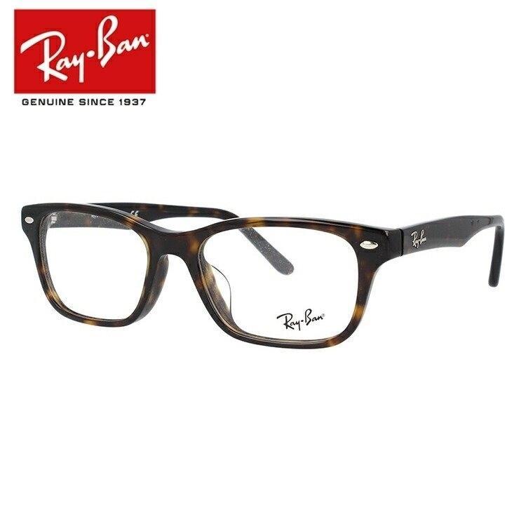 レイバン メガネ 伊達・度付きレンズ無料 眼鏡 フレーム スクエア アジアンフィット フルフィット Ray-Ban RX5345D (RB5345D) 2012 53サイズ 国内正規品|glass-expert