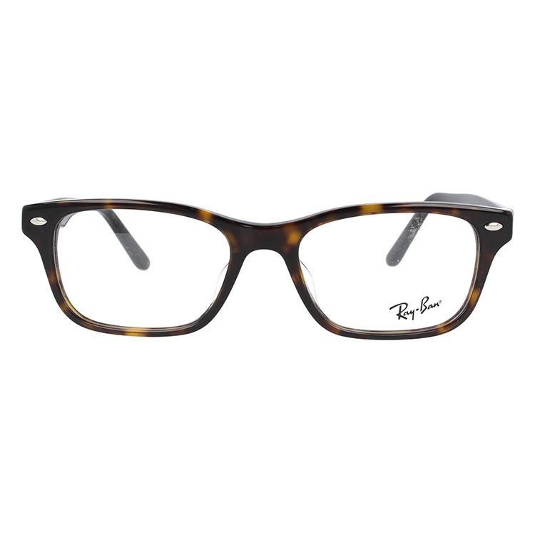 レイバン メガネ 伊達・度付きレンズ無料 眼鏡 フレーム スクエア アジアンフィット フルフィット Ray-Ban RX5345D (RB5345D) 2012 53サイズ 国内正規品|glass-expert|03