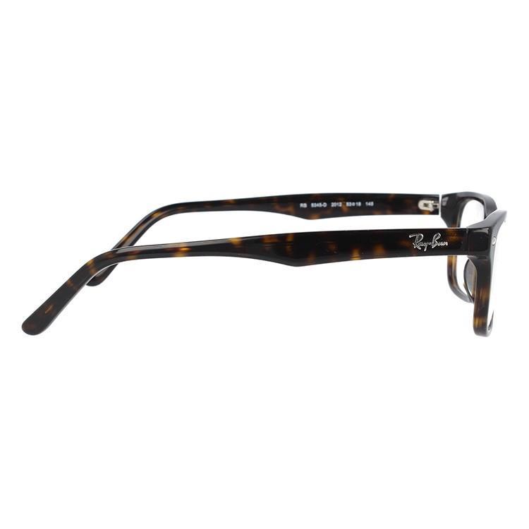 レイバン メガネ 伊達・度付きレンズ無料 眼鏡 フレーム スクエア アジアンフィット フルフィット Ray-Ban RX5345D (RB5345D) 2012 53サイズ 国内正規品|glass-expert|05