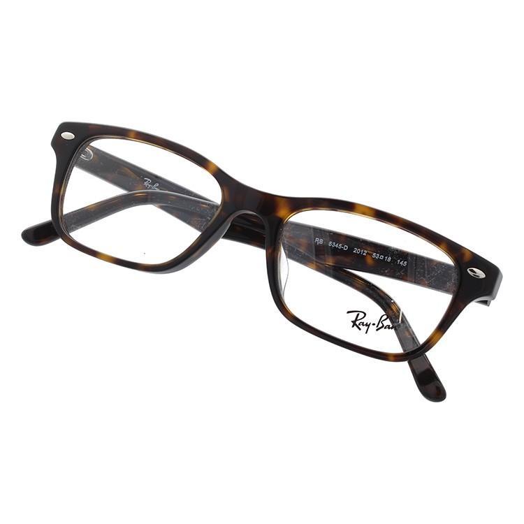 レイバン メガネ 伊達・度付きレンズ無料 眼鏡 フレーム スクエア アジアンフィット フルフィット Ray-Ban RX5345D (RB5345D) 2012 53サイズ 国内正規品|glass-expert|10