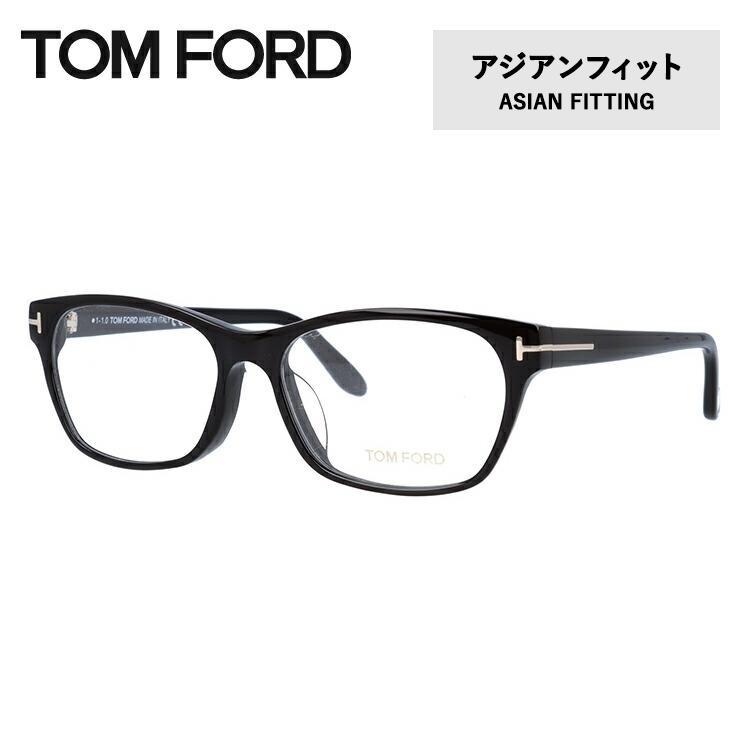 トムフォード メガネ TOM FORD アジアンフィット メガネフレーム 度付き 度あり 伊達メガネ スクエア メンズ レディース FT5405F 001 54 トムフォード