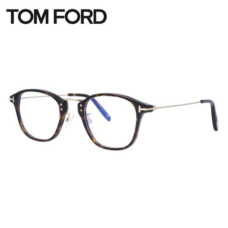 トムフォード メガネ TOM FORD 度付き 度あり メガネフレーム 伊達メガネ ウェリントン メンズ レディース FT5649-D-B 052 47 トムフォードアイウェア