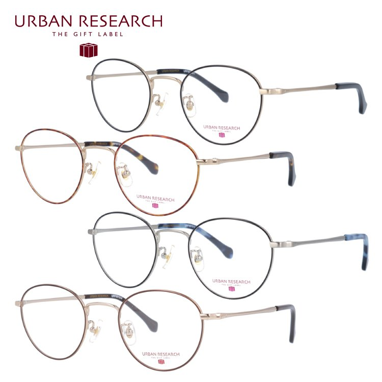 アーバンリサーチ ザ ギフトレーベル メガネフレーム URBAN RESEARCH THE GIFT LABEL URF 5013 全4カラー 49