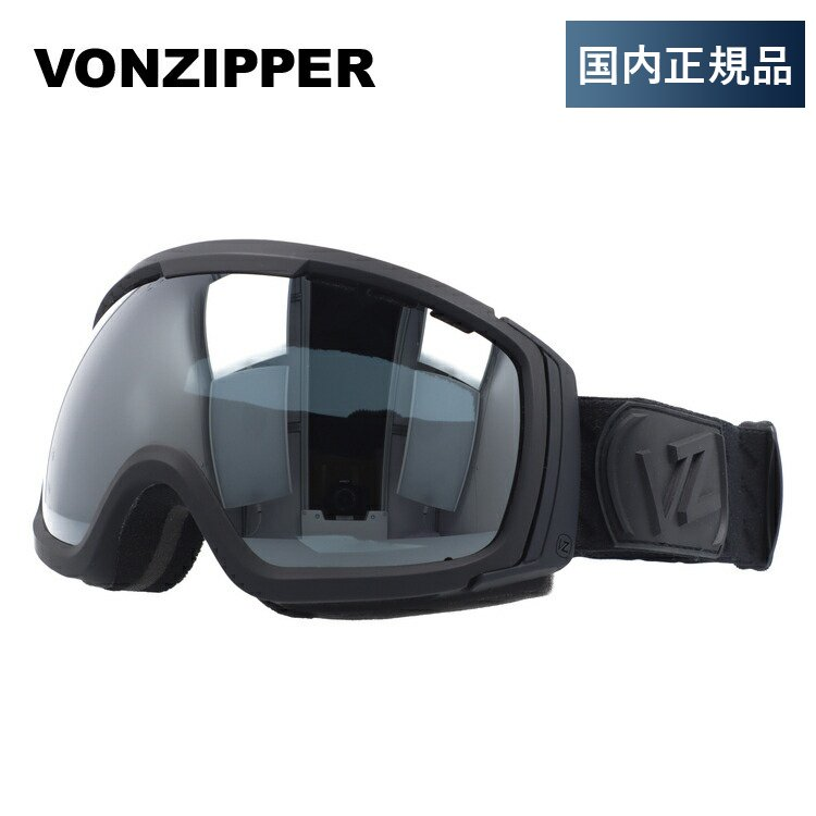 ボンジッパー ゴーグル VONZIPPER フィーノム FEENOM N.L.S. BBO AE21M-704 黒 SATIN/黒 CHROME アジアンフィット スキー スノーボード スノボ