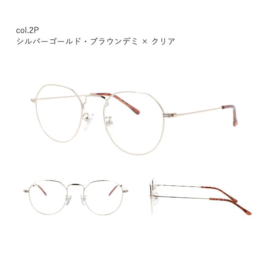 GG eye wear ブルーライトカット 眼鏡 PCメガネ UVカット 紫外線 おしゃれ レディース 超軽量 ボストン 軽い メタル スリム 伊達メガネ 3008|glass-garden|04