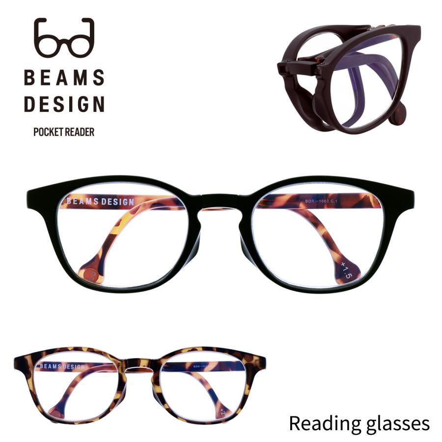 BEAMS DESIGN ビームス デザイン 老眼鏡 折りたたみ 携帯 レディース メンズ 女性用 男性用 ギフト スクエア リーディンググラス BDR-1002