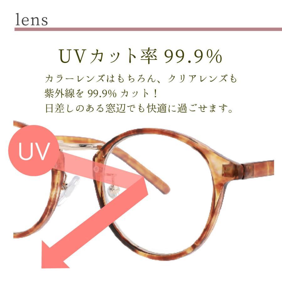 GG eyewear サングラス ラウンド UVカット おしゃれ 伊達メガネ レディース 紫外線 丸メガネ ボストン かわいい ユニセックス ボストン  FI5465A|glass-garden|03