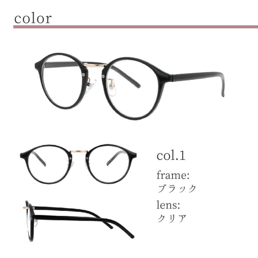 GG eyewear サングラス ラウンド UVカット おしゃれ 伊達メガネ レディース 紫外線 丸メガネ ボストン かわいい ユニセックス ボストン  FI5465A|glass-garden|04