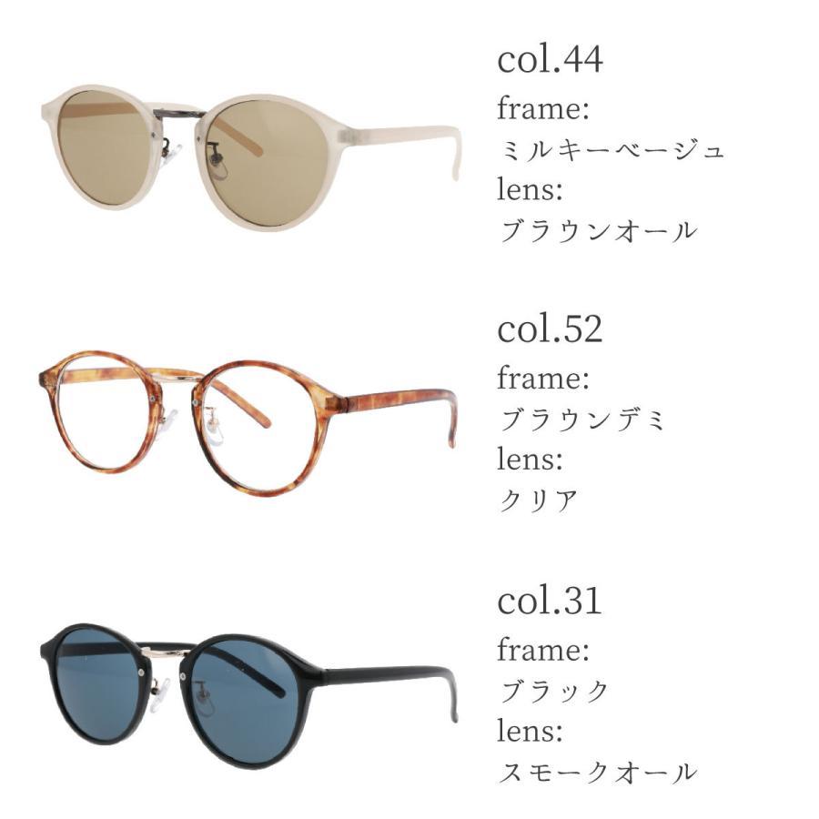 GG eyewear サングラス ラウンド UVカット おしゃれ 伊達メガネ レディース 紫外線 丸メガネ ボストン かわいい ユニセックス ボストン  FI5465A|glass-garden|05