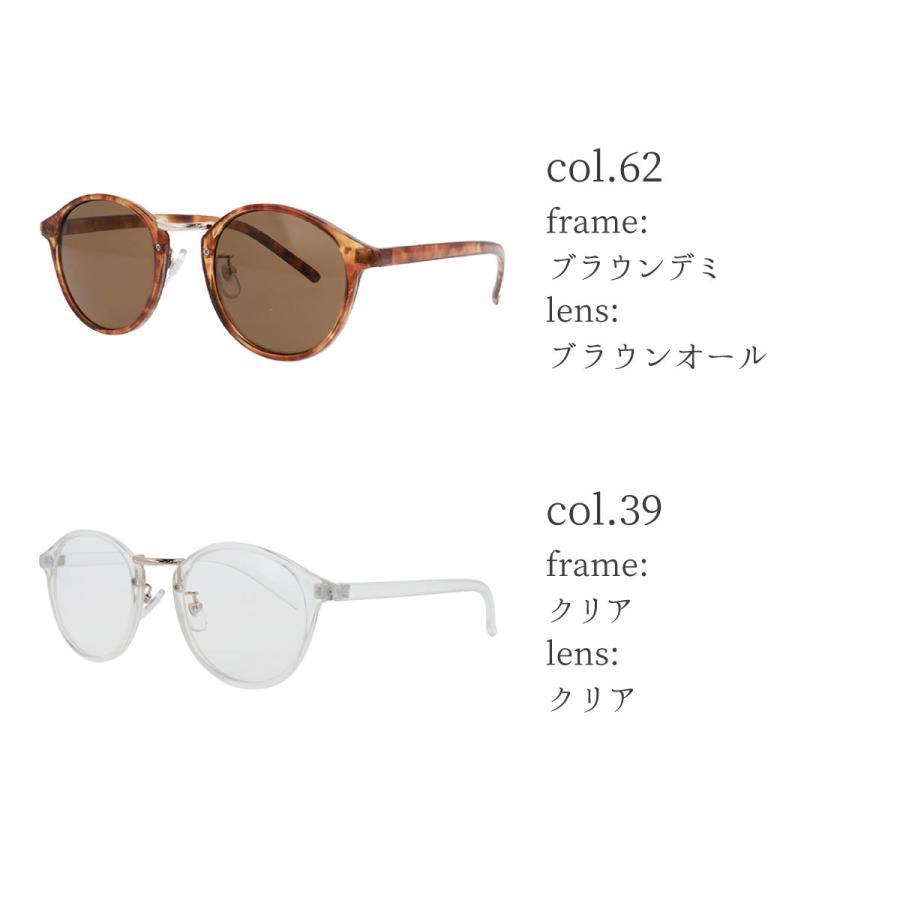 GG eyewear サングラス ラウンド UVカット おしゃれ 伊達メガネ レディース 紫外線 丸メガネ ボストン かわいい ユニセックス ボストン  FI5465A|glass-garden|06