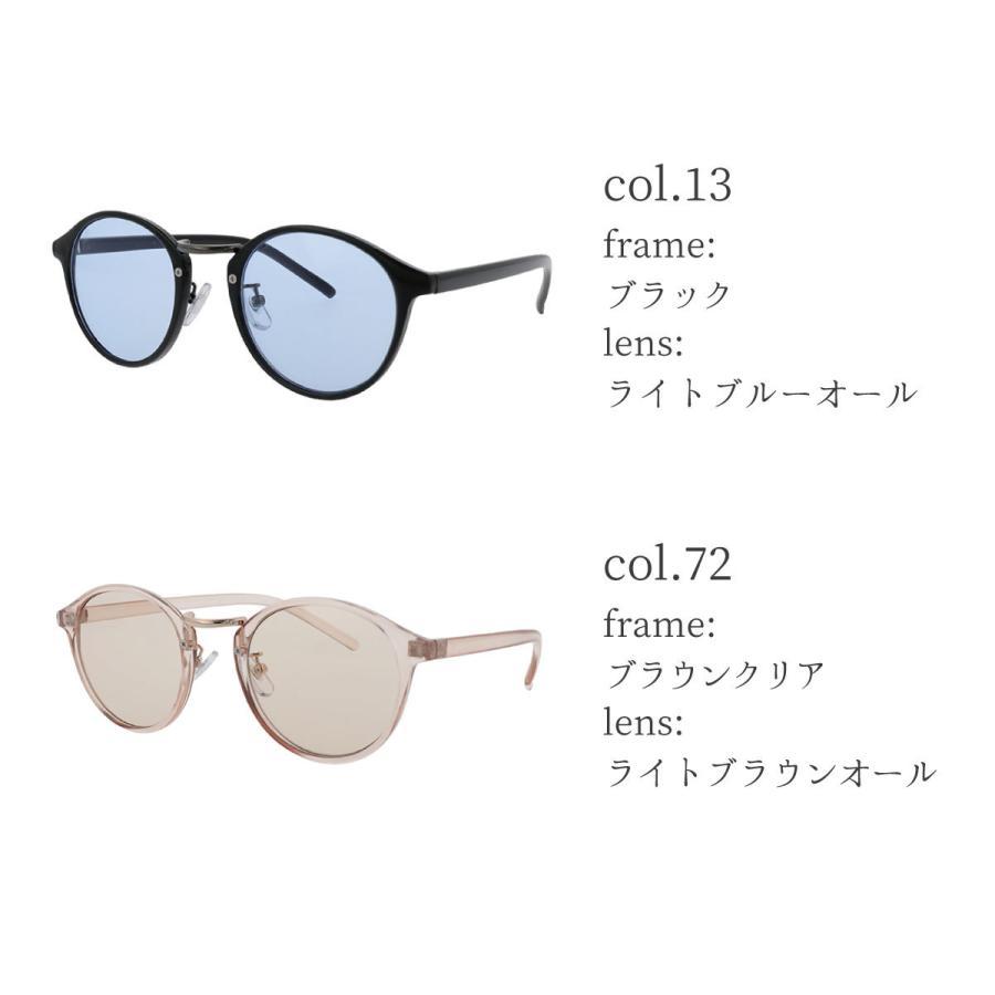 GG eyewear サングラス ラウンド UVカット おしゃれ 伊達メガネ レディース 紫外線 丸メガネ ボストン かわいい ユニセックス ボストン  FI5465A|glass-garden|07