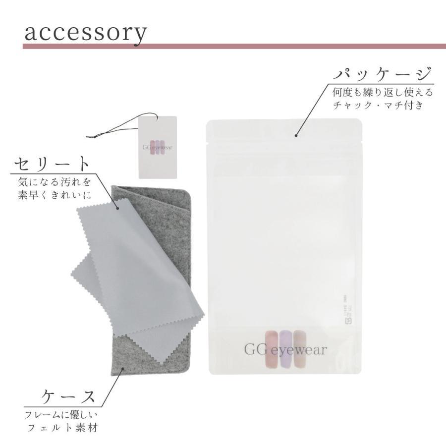 GG eyewear サングラス ラウンド UVカット おしゃれ 伊達メガネ レディース 紫外線 丸メガネ ボストン かわいい ユニセックス ボストン  FI5465A|glass-garden|08