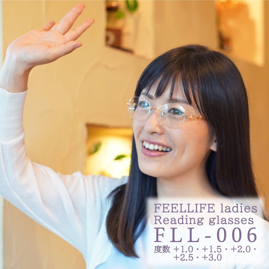 老眼鏡 おしゃれ レディース フチなし ラウンド 女性用 かわいい 丸メガネ ボストン ツーポイント リムレス 女性用 FEELLIFE FLL-006