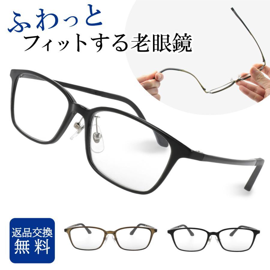 老眼鏡 かっこいい スクエア セルフレーム おしゃれ メンズ カーキ ブラック 男性用 軽い 弾性樹脂 リーディンググラス 軽量 シニア FEEL LIFE FLM-100