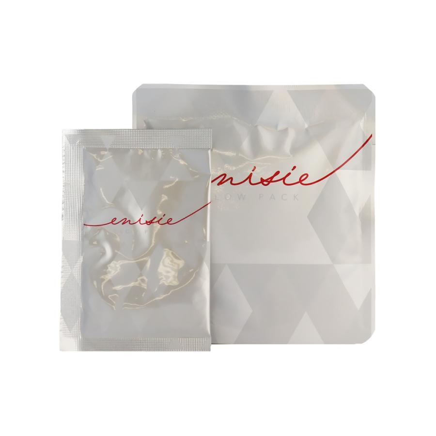 エニシー グローパック 炭酸ガスパック 10回分セット (フェイス用パック)|glass-oner