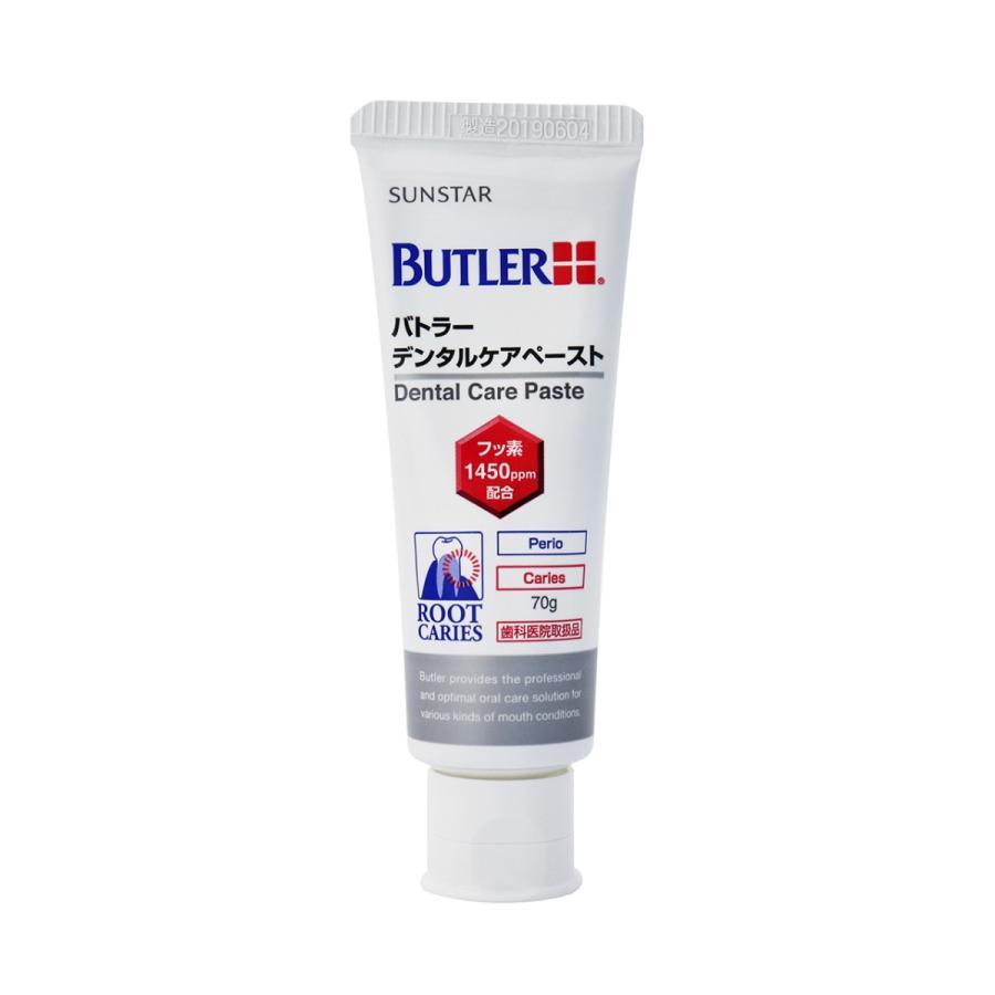 サン スター 歯磨き粉