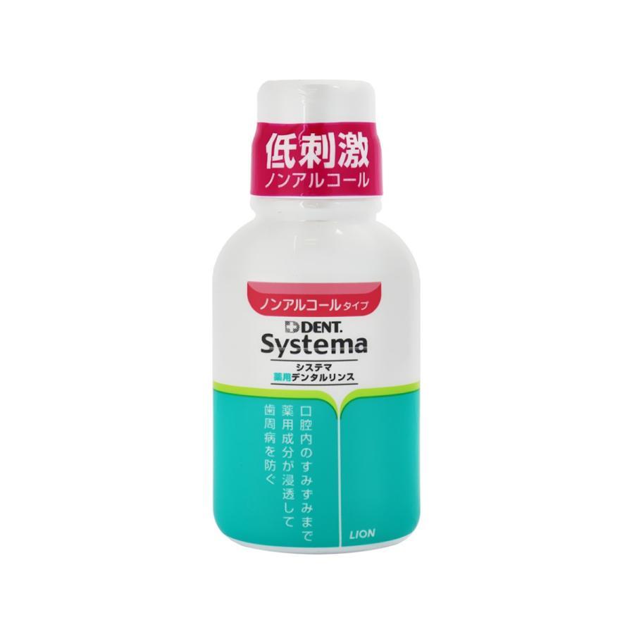 イソプロピル メチル フェノール アルコール イソプロピルメチルフェノールの特長や副作用は?殺菌は健康に良い?