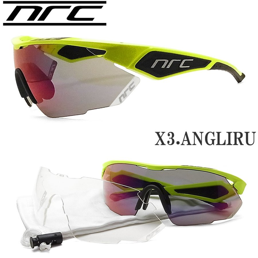 NRC エヌアールシー サングラス X3.ANGLIRU スポーツ ランニング サイクル ロードバイク アウトドア ZWISSレンズ