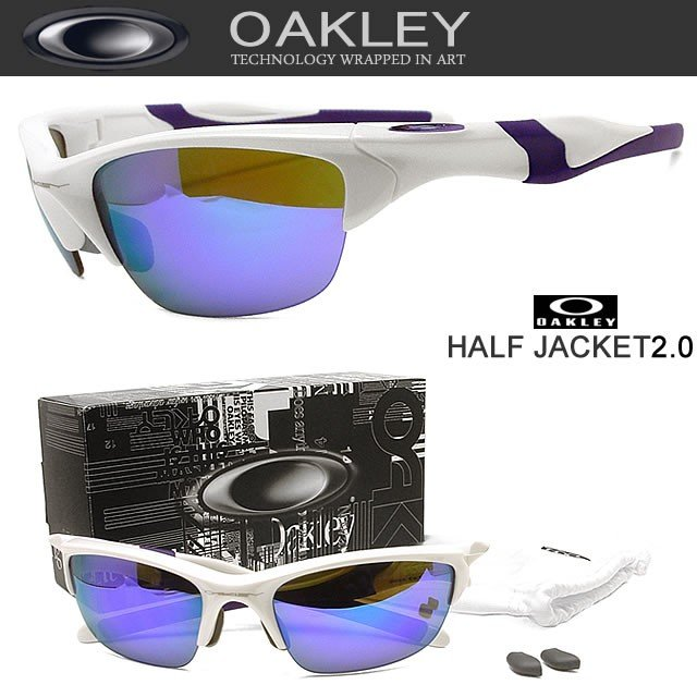 オークリー サングラス 009153-06 ハーフ ジャケット2.0 アジアンフィット OAKLEY HALF JACKET2.0 ASIAN FIT 送料・代引き手数料無料 UVカット