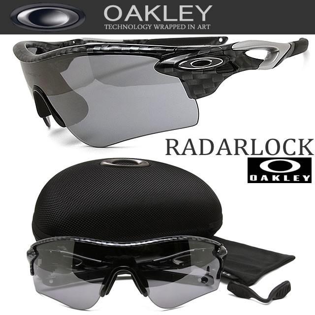オークリー サングラス 009206-11 レーダーロック パス 送料無料 RADARLOCK PATH UVカット