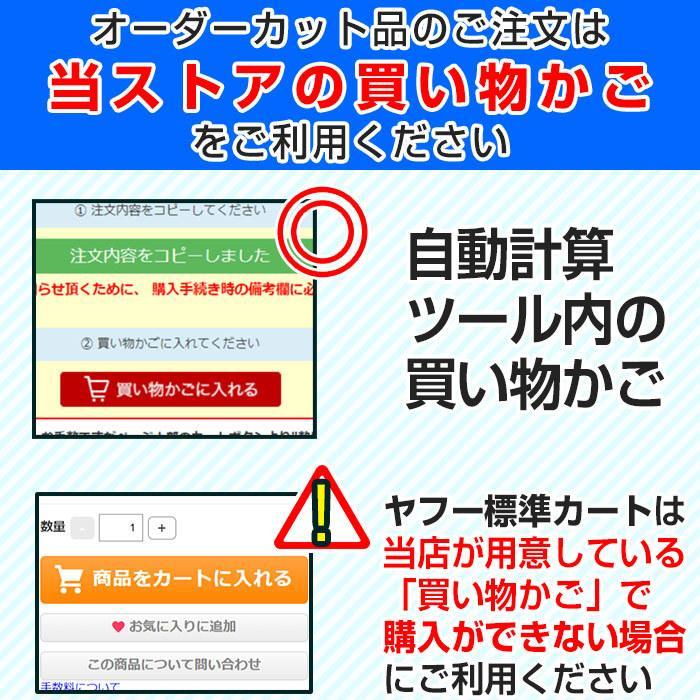 窓ガラス フィルム 飛散防止 地震対策 台風対策 高UVカット JIS飛散 ...