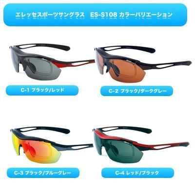 エレッセ スポーツサングラス ES-S108 度付き対応 インナーフレーム メンズ 偏光レンズ 交換レンズ5枚 ゴルフ  マラソン ランニング サイクリング 送料無料|glass-splash|02