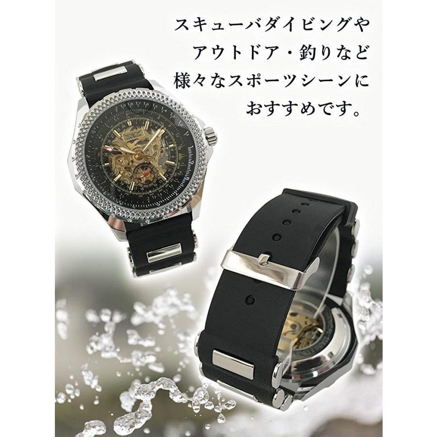 腕時計 シリコン ベルト 時計 ラバー バンド メタル 20mm 22mm 24mm (交換説明書 交換工具 バネ棒付)|glc|04