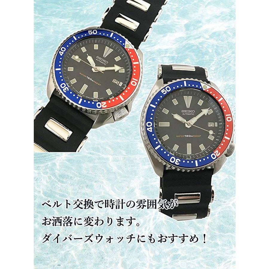 腕時計 シリコン ベルト 時計 ラバー バンド メタル 20mm 22mm 24mm (交換説明書 交換工具 バネ棒付)|glc|05