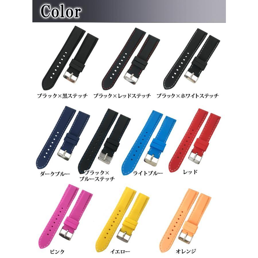 腕時計 シリコン ベルト 時計 ラバー バンド カラーステッチ 16mm 18mm 20mm 22mm 24mm (交換説明書 交換工具 バネ棒付)|glc