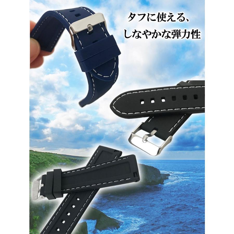 腕時計 シリコン ベルト 時計 ラバー バンド カラーステッチ 16mm 18mm 20mm 22mm 24mm (交換説明書 交換工具 バネ棒付)|glc|12